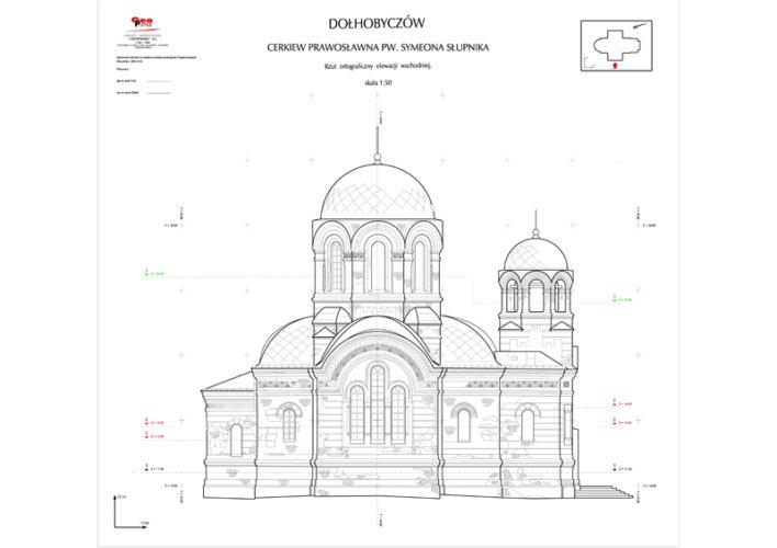 cerkiew_prawoslawna_symeona_3_20110627_1826290103