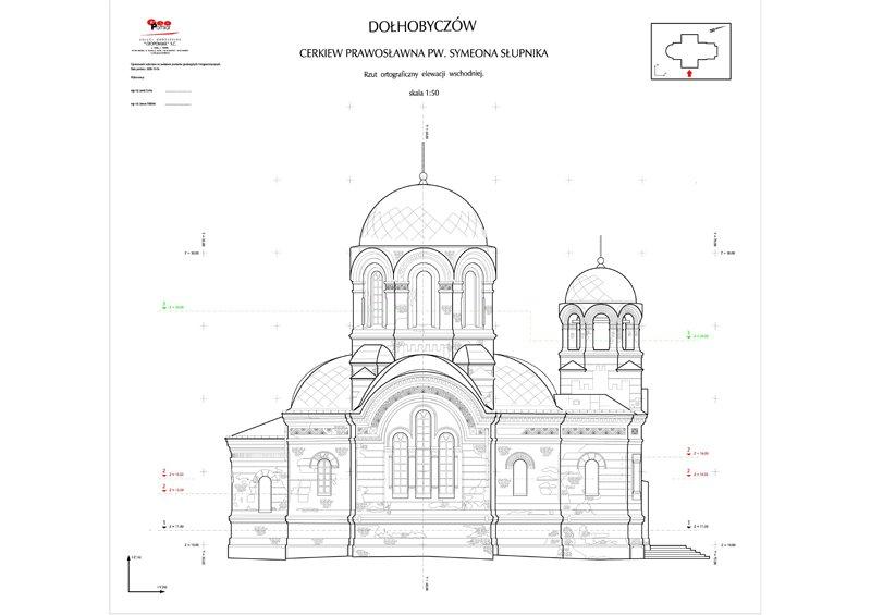 Cerkiew prawosławna pw. Opieki Matki Bożej w Sławatyczach